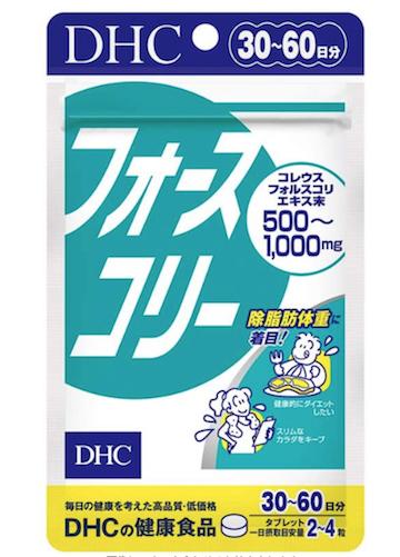 DHC ダイエットサプリ『フォースコリー 30日分』