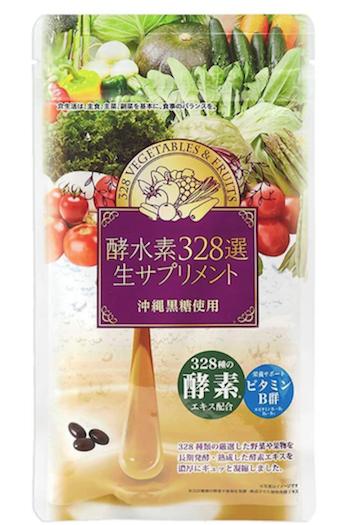 生サプリメント【酵水素328選】