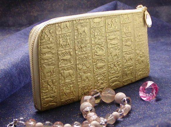開運星座世界一使いやすい財布